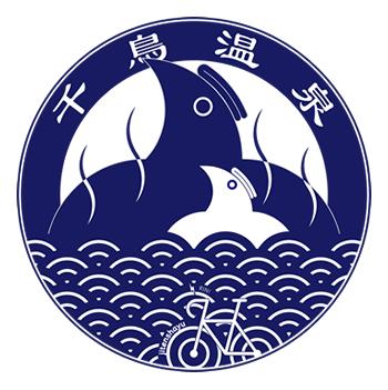 千鳥温泉 ロゴマーク